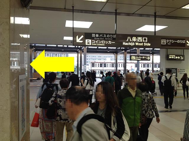 JR京都駅新幹線中央口から1番目に近いコインロッカーへの道順03