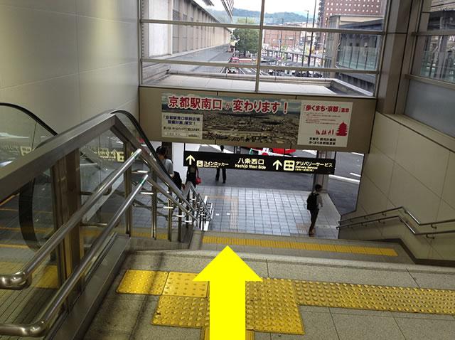 JR京都駅新幹線中央口から1番目に近いコインロッカーへの道順04