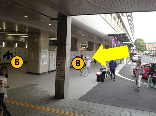 JR京都駅新幹線中央口から1番目に近いコインロッカーへの道順05