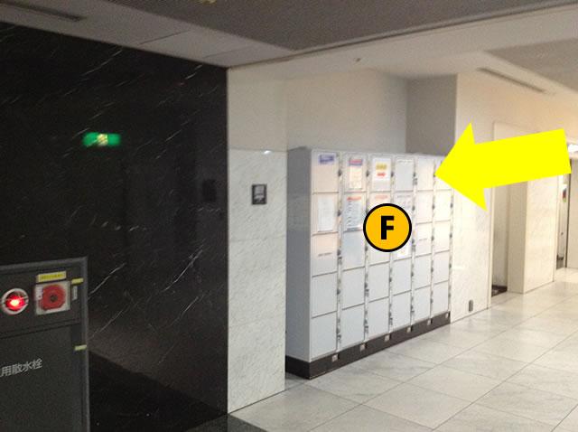 JR京都駅西口改札から近いコインロッカーB1