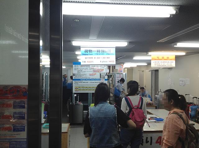 JR京都駅地下中央口に直結した荷物一時預かり所02