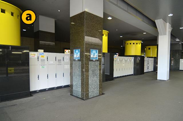 JR京都駅構内(改札内)0番ホームコインロッカー外側