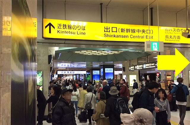 新幹線中央口出口からJR京都駅バス乗り場へ01