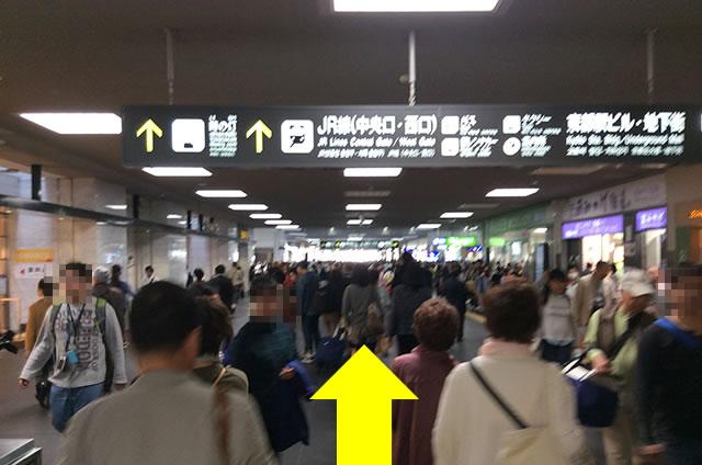 新幹線中央口出口からJR京都駅バス乗り場へ03