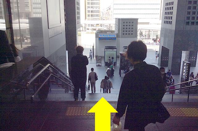 新幹線中央口出口からJR京都駅バス乗り場へ05