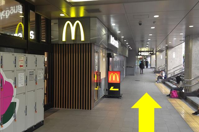 JR京都駅手荷物預かり所デリバリーサービスまでの道順2