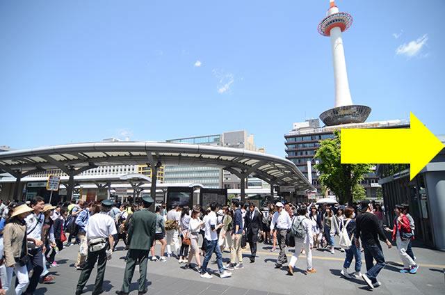 京都站到出租车乘车点(从中央检票口出发)