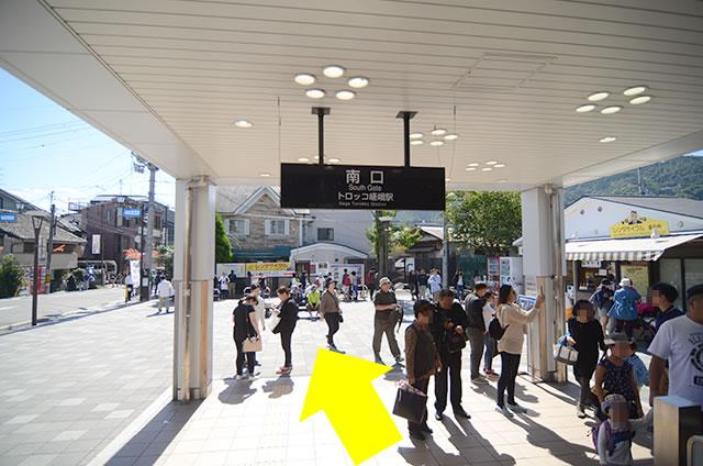 JR嵯峨嵐山駅から嵐山への道順03