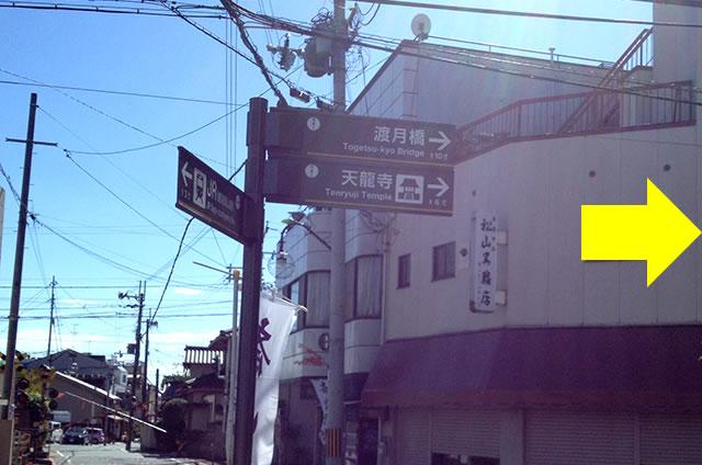 JR嵯峨嵐山駅から嵐山への道順07