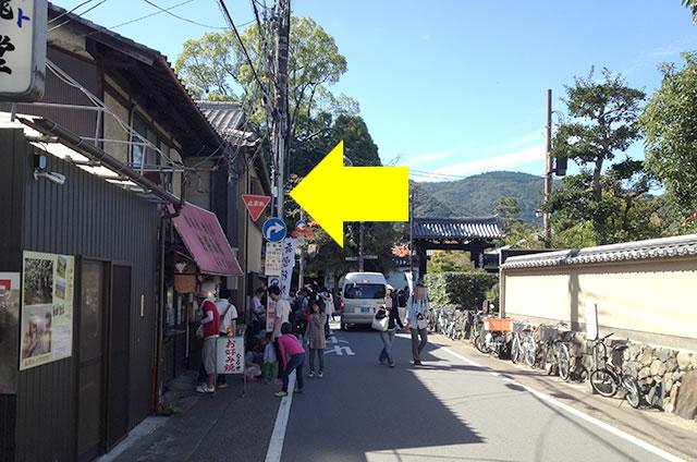 JR嵯峨嵐山駅から嵐山への道順10