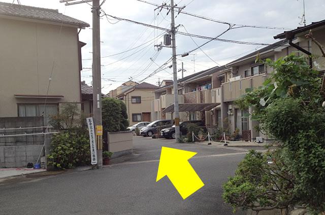 JR花園駅から東映太秦映画村への行き方16