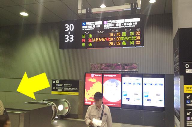 JR在来線から山陰線(嵯峨野線)への道順行き方03
