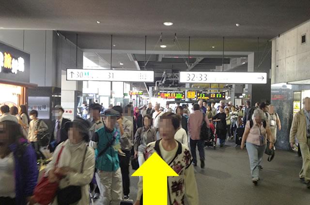 JR在来線から山陰線(嵯峨野線)への道順行き方06