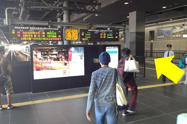 JR在来線から山陰線(嵯峨野線)への道順行き方07