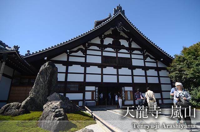 世界遗产天龙寺