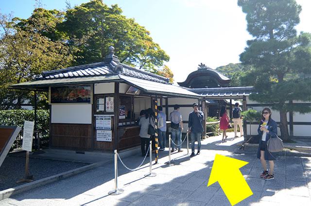 JR嵯峨嵐山駅から天龍寺への道順05