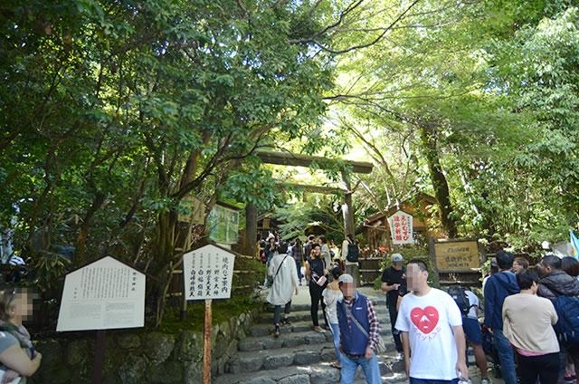 JR嵯峨嵐山駅から竹林の道を通って野宮神社への行き方道順07