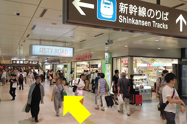 新干线八条口到地铁站走法02