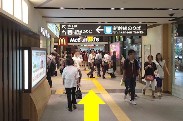 新干线八条口到地铁站走法06