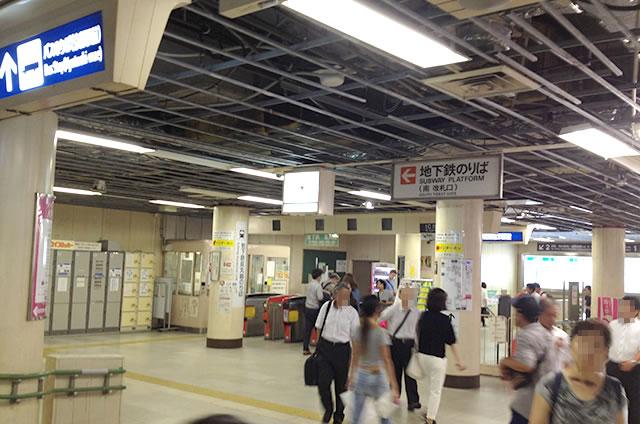 新干线八条口到地铁站走法10