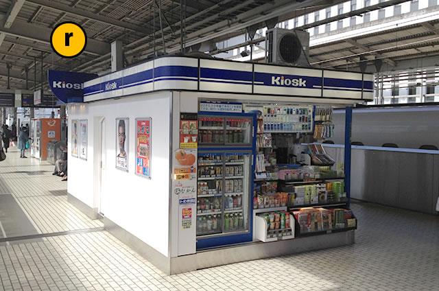 JR京都駅新幹線ホーム下り新大阪・博多方面KIOSK