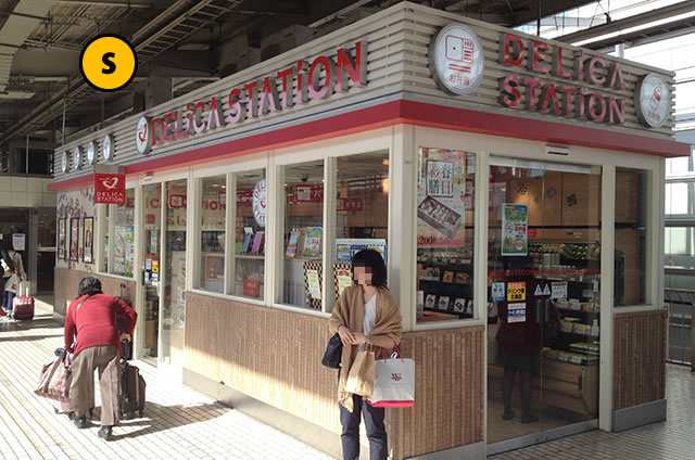 JR京都駅新幹線ホーム上り東京・名古屋方面DELiCA STATION