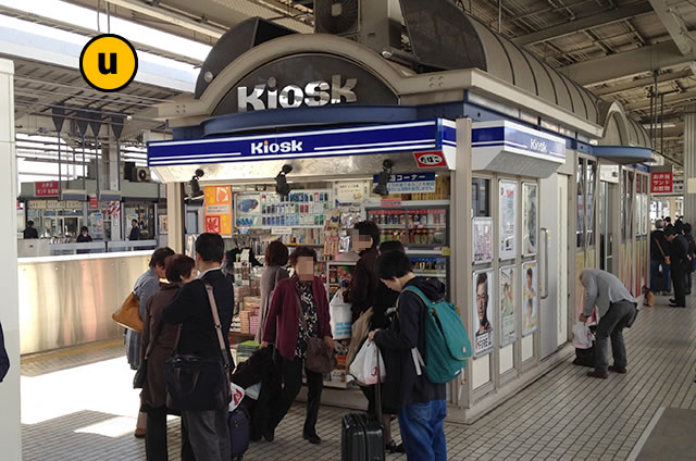 JR京都駅新幹線ホーム上り東京・名古屋方面キオスク