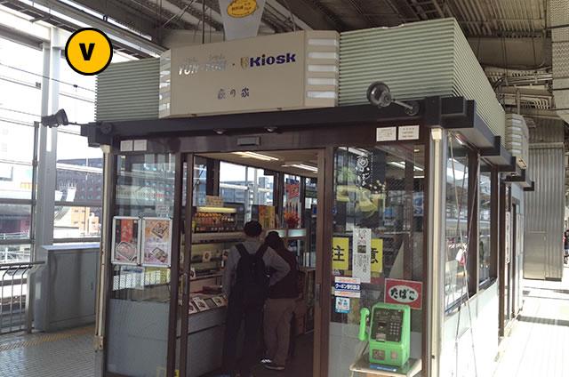 JR京都駅新幹線ホーム上り東京・名古屋方面YUNTUMキオスク萩の家