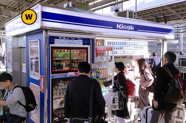 """便利店 """"Kiosk""""(JR京都站新干线站台 """"东京・名古屋方向"""")"""