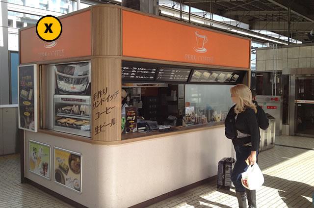JR京都駅新幹線ホーム上り東京・名古屋方面PERK COFFEE