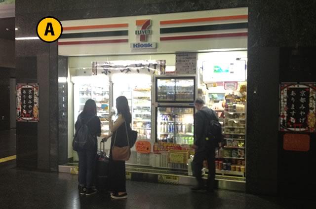 京都駅構内0番ホームのセブンイレブン キオスク