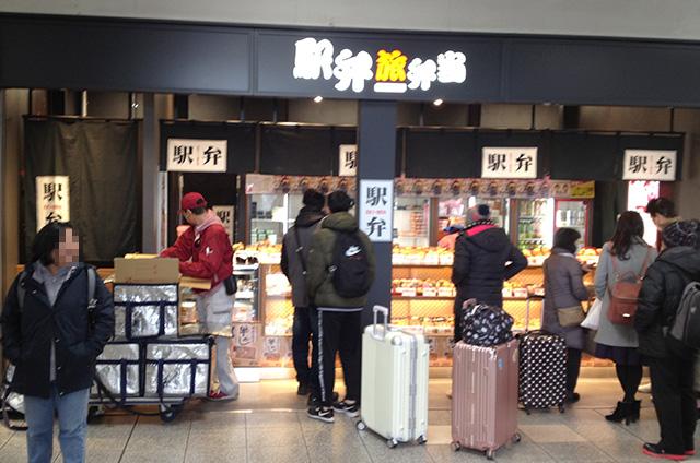 JR京都駅構内南北連絡通路のお弁当屋さん