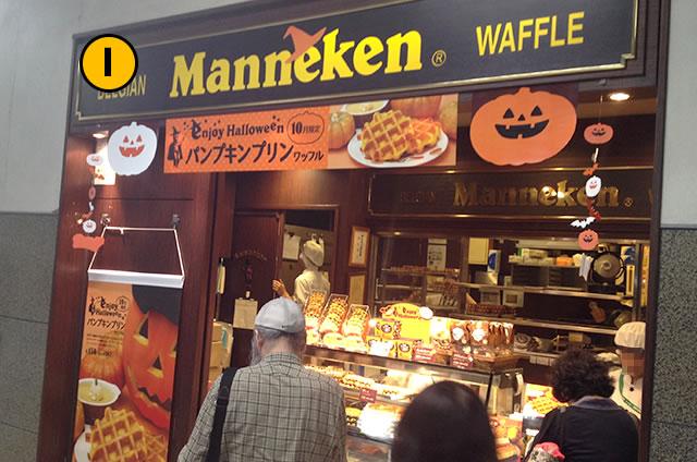 JR京都駅構内のベルギーワッフルのマネケン