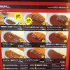【实物照片】JR京都站(检票口内)饮食店便利店介绍
