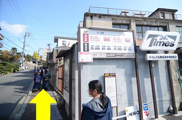 JR京都站到清水寺最快路线实景示意图10