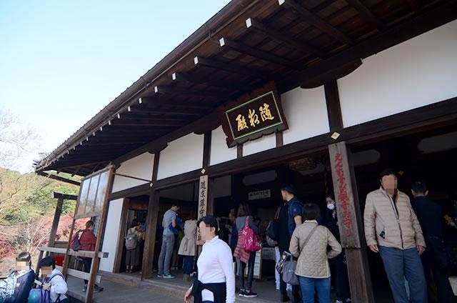JR京都站到清水寺最快路线实景示意图17随求堂