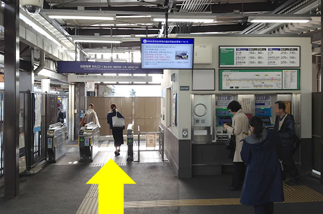 JR京都站到清水寺最快路线实景示意图27京阪东福寺站