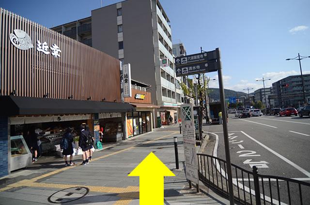JR京都站到清水寺最快路线实景示意图31
