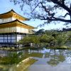 【附2017年最新实拍示意图】JR京都站到金阁寺的最快路线