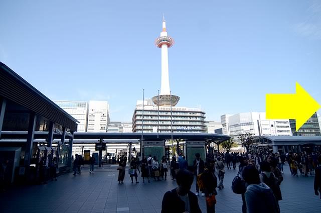 JR京都駅中央口から地下鉄のりばへの行き方道順02