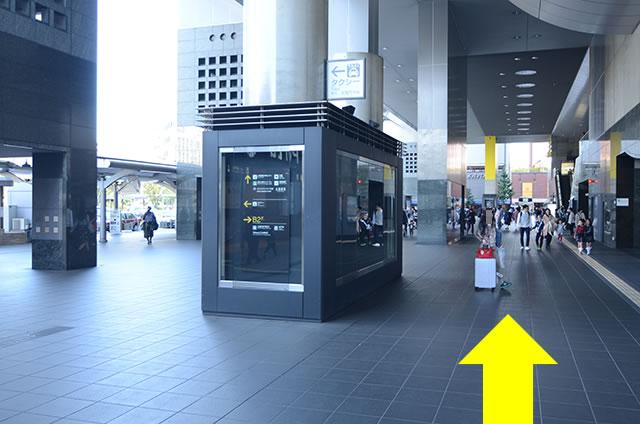 JR京都駅中央口から地下鉄のりばへの行き方道順04