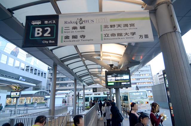 JR京都站到金阁寺的路线05