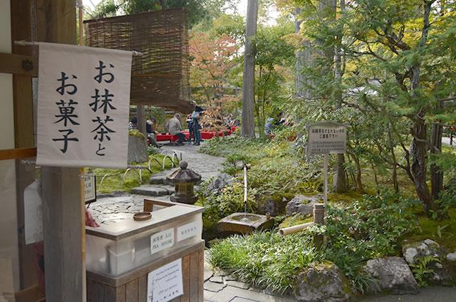 JR京都站到金阁寺的路线17