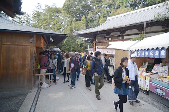 JR京都站到金阁寺的路线21