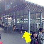 JR京都駅から徒歩37秒の穴場コインロッカー