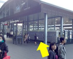 JR京都駅から徒歩37秒の穴場コインロッカーまでの行き方道順03