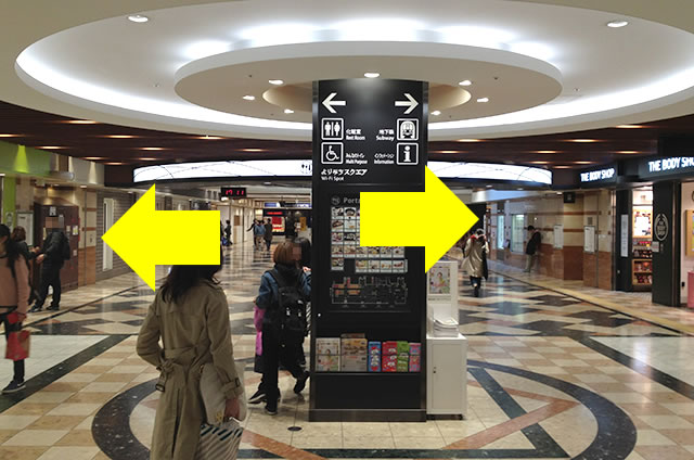 离京都站徒步160秒隐藏寄存柜走法09