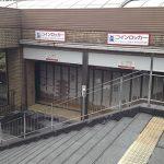 离京都站徒步58秒的寄存柜