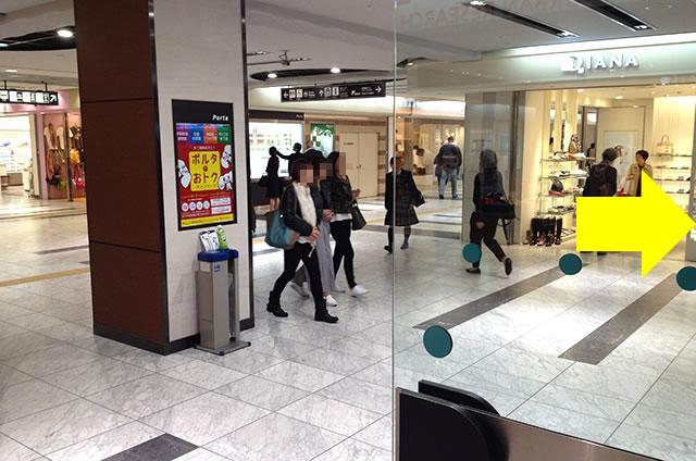 离京都站徒步75秒的隐藏行李寄存柜走法08