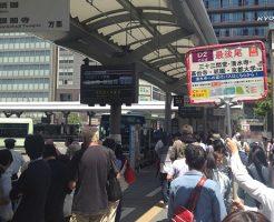 イライラしない京都旅行は地鉄と電車が基本